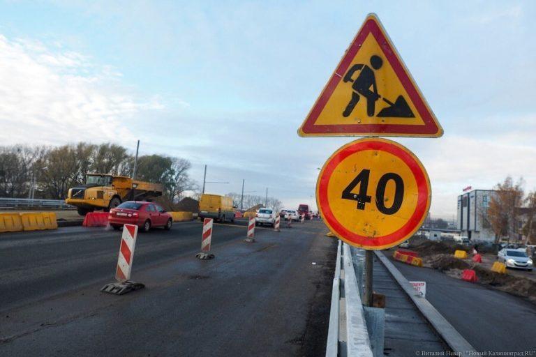 Калининград: ремонт дороги на ул. Горького